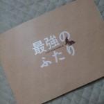 2012086パンフ